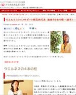ママのわたしSTORY(2012年7月)