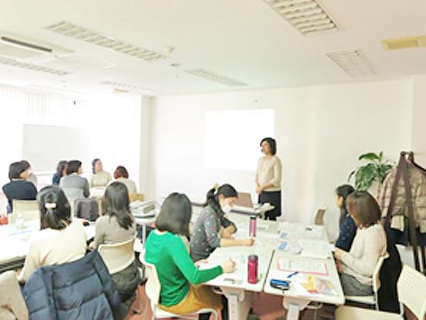 健康教育スキルアップ研究会